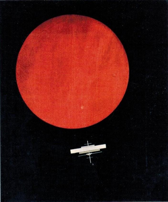 Ilya Chashnik, Red Circle on a Black Surface