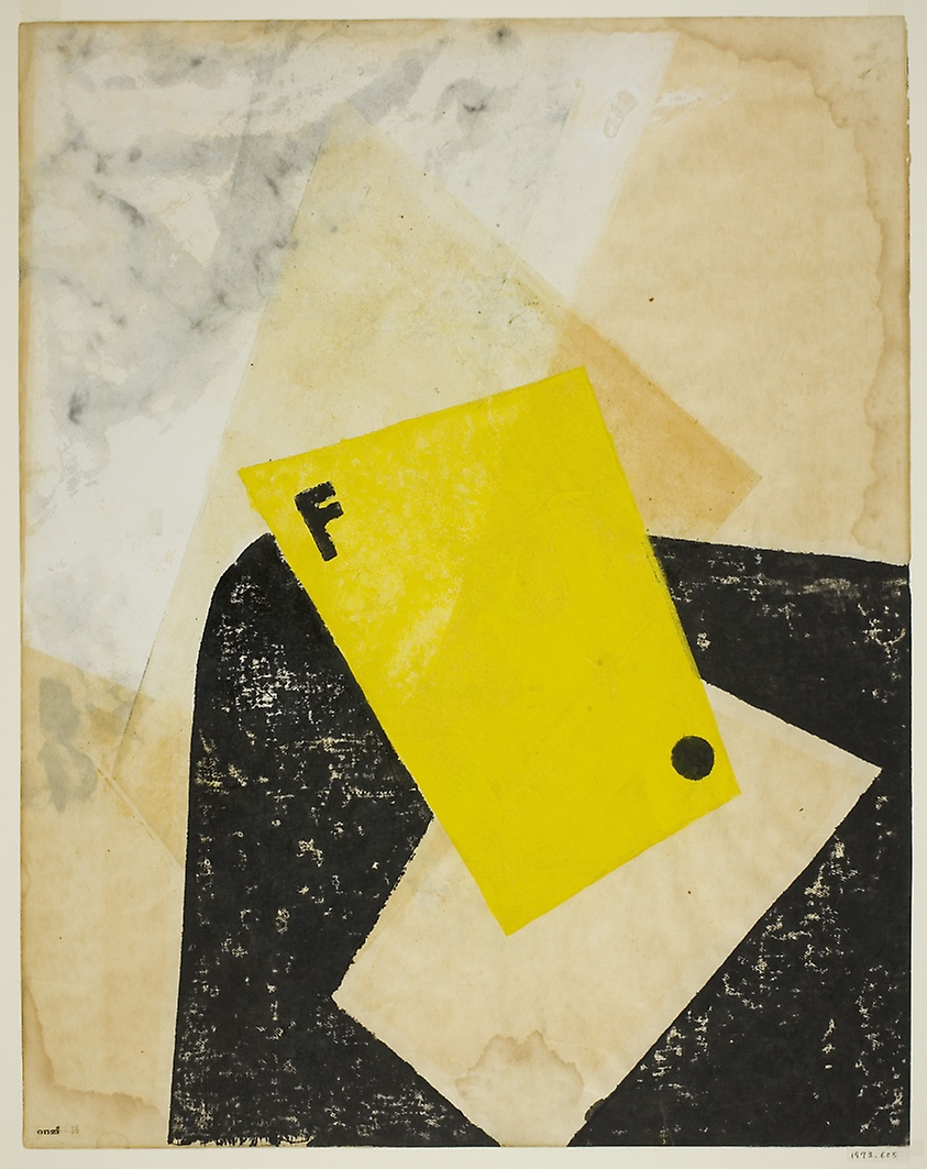 Onchi Koshiro: Composition No. 7: Yellow Book